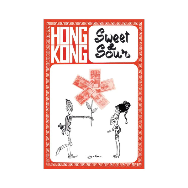 Hong Kong Sweet and Sour