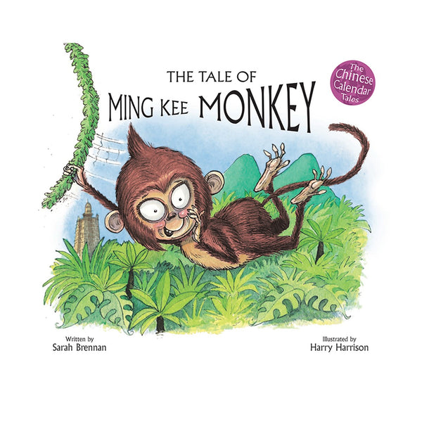 The Tale of Ming Kee Monkey