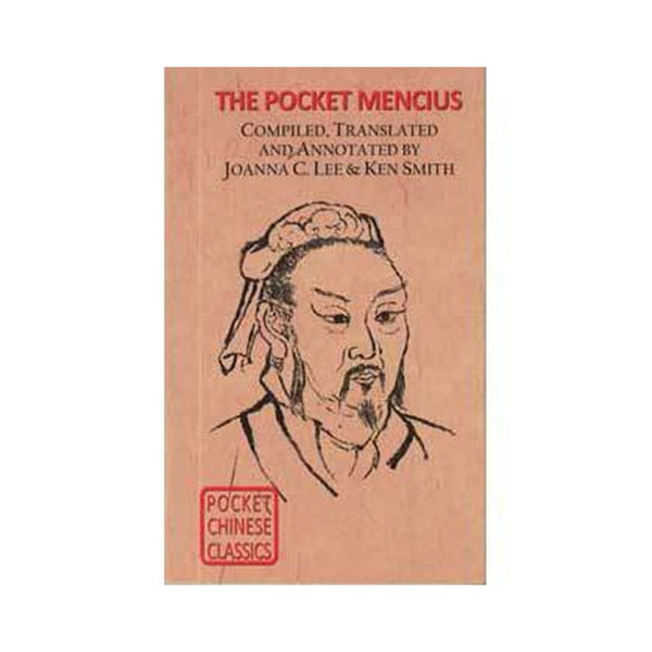 The Pocket Mencius