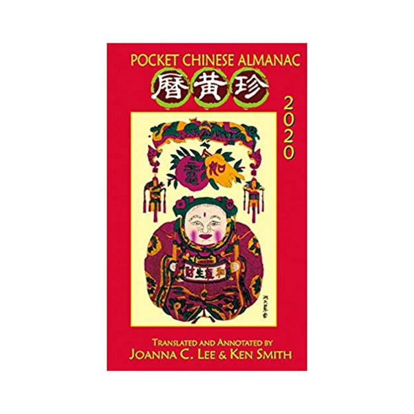 The Pocket Chinese Almanac 2020