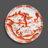 """Son of the rich"" Red-Glazed Plate 「敗家仔」紅瓷碟"