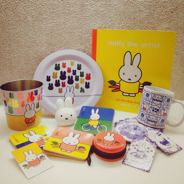 Miffy Gift Set