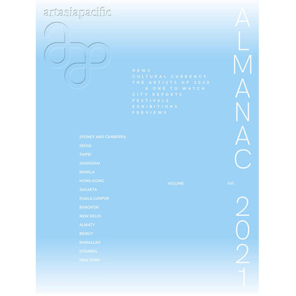 Art Asia Pacific Almanac 2021 Volume XVI