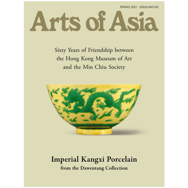 Arts of Asia Spring 2021 issue