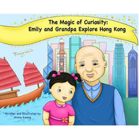The Magic of Curiosity: Emily and Grandpa Explore Hong Kong