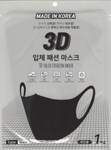 Load image into Gallery viewer, 3D Solid Fashion Mask - U.ME MASSAGE CHAIR