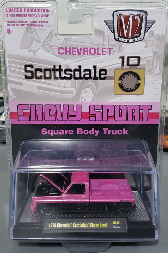 1/64 M2 MACHINE 1979 CHEVROLET SQUARE BODY PICK UP LIMITED RUN NEW ON CARD