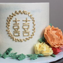 Load image into Gallery viewer, Gilded Monogram + Buttercream Flowers