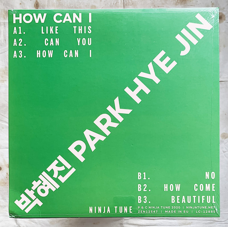 Park Hye Jin / How Can I EP