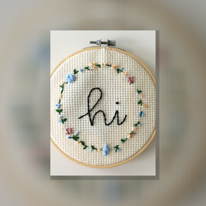 ArtNight Live: Embroidery Special - Hi