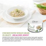 Chérie COMPLETE & BALANCED DIET – Chicken With Wheat Grass in Gravy (Healthy Joint)