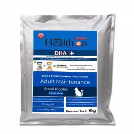 Health On DHA Plus for Cats 6kg