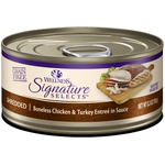 Wellness - CORE® Signature Selects® Chunky Chicken & Turkey