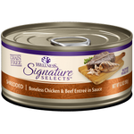 Wellness - CORE® Signature Selects® Shredded Chicken & Beef