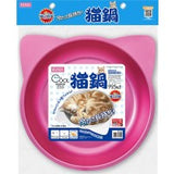 Marukan Cat Shape Aluminium Pan for Cat Jumbo Blue/Gold/Pink (Limited Edition)