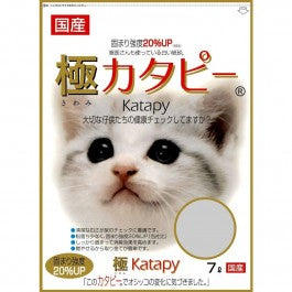 Paperlet Super Katapy Cat Litter 7L