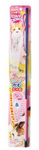 Petz Route Chewing Silicon Gold Fish Stick Cat Toy