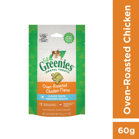 GREENIES Feline Dental Treats Chicken 60g