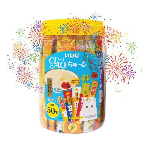 CIAO Churu 50p Seafood Mix Festive Pack