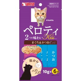 Sunrise Nyanta Perotei Kiss Duo-Pack Tuna & Bonito Liquid Cat Treats