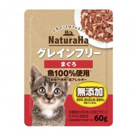 Sunrise Naturaha Tuna Wet Food for Cat 60g