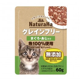 Sunrise Naturaha Tuna & Horse Mackerel Wet Food for Cat 60g