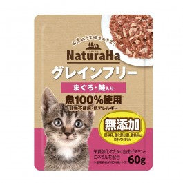 Sunrise Naturaha Tuna & Salmon Wet Food for Cat 60g