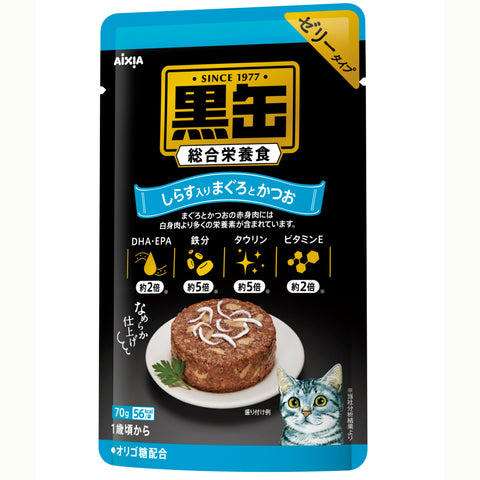 Aixia Kuro can Pouch Tuna & Skipjack with Whitebait 70g