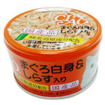 CIAO White Meat Canned Food – White Meat Tuna with Shirasu in Jelly