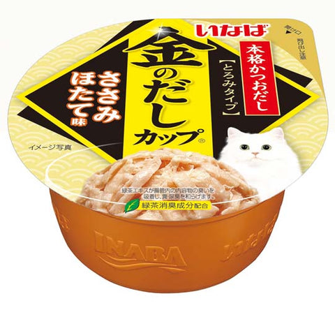 CIAO Kinnodashi Cup – Chicken Fillet Scallop Flavour in Gravy