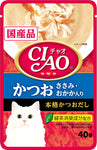 CIAO Creamy Soup Pouch – Tuna (Katsuo) & Chicken Fillet Topping Dried Bonito
