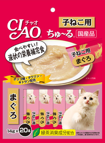 CIAO Churu 20p Tuna for Kitten