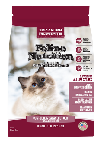 *PROMO* TOP RATION Feline Nutrition Dry Food (3 sizes : 1.8kg/6kg/18.14kg)