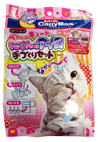 Cattyman Flavored Ice Pop DIY Set for Cat Salmon (70g x 2)