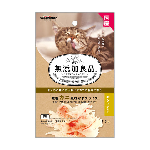 Cattyman Non Add Low-salt Crab Flavored Slices Cat Treats 15g