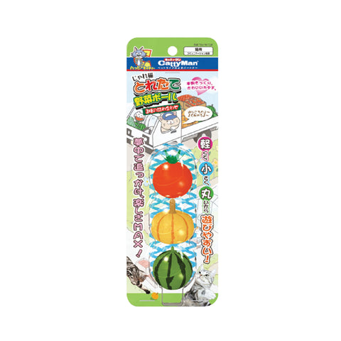 Cattyman Vegetables Ball Toy