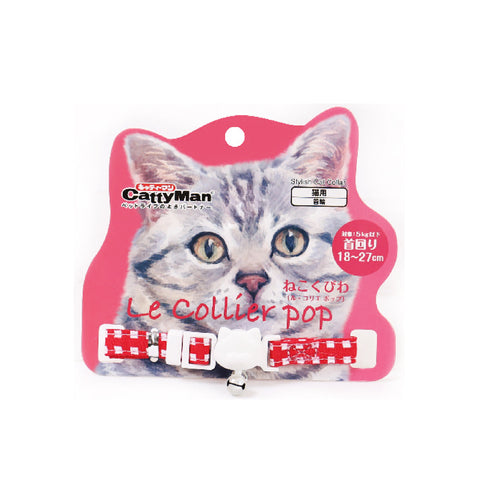 Cattyman Stylish Pop Cat Collar - Red Checkered