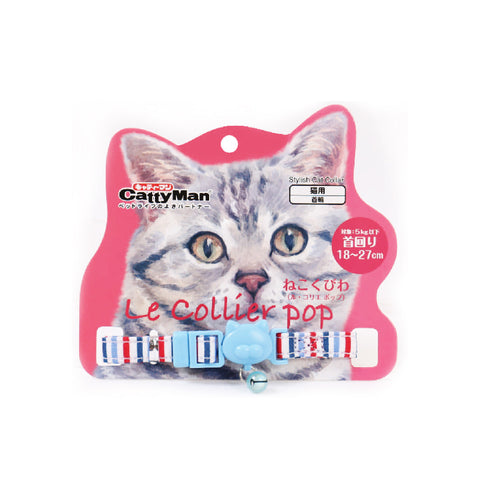 Cattyman Stylish Pop Cat Collar - Stripes