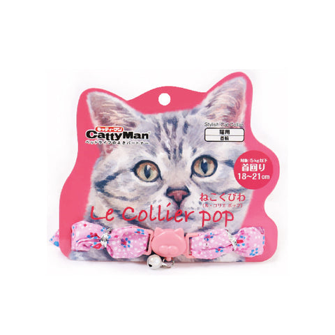 Cattyman Stylish Pop Cat Collar - Pink Flowers