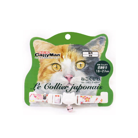 Cattyman Stylish Japanese Cat Collar - Colorful Flowers