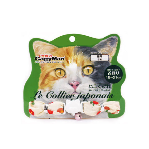 Cattyman Stylish Japanese Cat Collar - Camellia