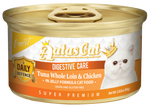 Aatas Cat Finest Daily Defence DIGESTIVE CARE (Tuna Whole Loin & Chicken in Jelly)