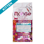 Monge Kitten Rich in Chicken (2 SIZES: 1.5Kg/10Kg)