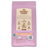 Nutro Natural Choice Adult Cat Salmon Dry Food ( 2 Sizes: 1.5kg  / 3kg )