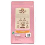Nutro Natural Choice Kitten Chicken Dry Food ( 2 Sizes: 1.5kg / 3kg )