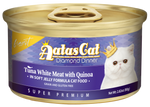 Aatas Cat Finest Diamond Dinner - Tuna White Meat with Quinoa in Soft Jelly Formula