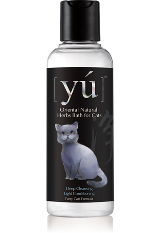 YU Deep Cleansing / Light Conditioning Furry Cats Formula