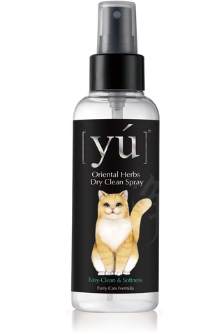 YU Easy-Clean & Softness Spray For Lovely Cats Formula