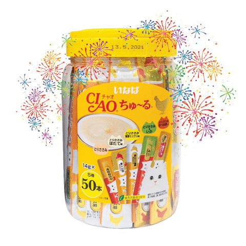CIAO Churu Chicken Festive Pack