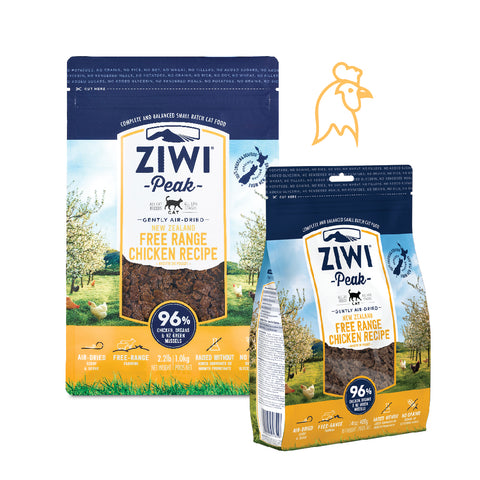 *50% OFF 2ND* ZIWI Peak Air-Dried Chicken Cat Food (2 SIZES: 400g/1kg)